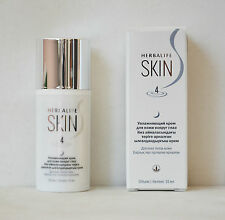 Herbalife Skin Hydrating Eye Cream, 0.5 oz, 15 ml Exp:04/2020