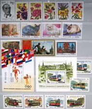 RUSSIA RUSSLAND 1996 Year Set Jhg. 479-553 Block 11-15 6301-6362 S/S MNH