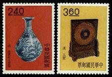 1962 Republic of China #1304 & 1307 Designs - Ognh - Vf - Cv$55.00 (Esp#3267)