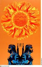 Political Cuban POSTER.Solidarity with Palestina art.me34.World Revolution Art