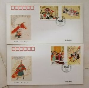 FDC China 1994-17 The Romance Of The Three Kingdoms (4v Stamps, 2 Cover)
