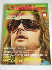 Queen KISS Aerosmith Magazine 1976 Brian May Freddie Mercury Paul Stanley Gene