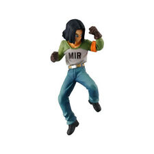 Dragonball Z Android 17 Gashapon Trading Figure Anime Manga NEW