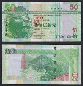 Hong Kong / Shanghai 50 dollars 2003 BB/VF  A-01