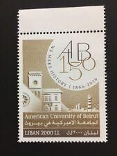 Lebanon December 2016 American University Of Beirut AUB 150th Stamp MNH