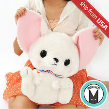 "Japan Feneky the Fennec Fox Stripe 15"" Plush Giant Soft Big Amuse Kawaii Cute US"