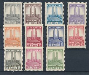 [MP481] Congo 1941 good set of stamps very fine MH VALUE $24