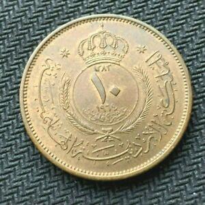 1964 Kingdom of Jordan 10 Fils Coin  GEM UNC     Rare High Grade      #C688