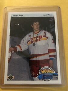 1990/91 Upper Deck Young Guns 526 Pavel Bure Vancouver Canucks HOF RC Rookie