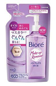 KAO Biore Perfect Oil Refill 210 ml Make up Remover JAPAN F/S