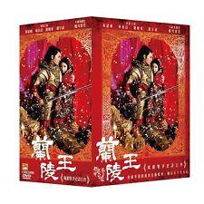 Lan Ling Wang ( 蘭陵王 / Taiwan 2012) TAIWAN TV DRAMA COMPLETE 12DVD BOX SET