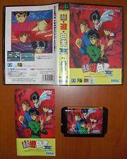 Yuyu Hakusho Gaiden, SEGA Genesis / Mega Drive NTSC-J, COMPLETE!!