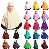 Women Lady Islamic Muslim Hijab Scarf Head Wrap Cap Wear Ninja Hat Neck Headwear