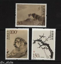 tableaux par HE xiangning Lot de 3 Timbres MNH CHINE 1998-15 Tigre Lion prune