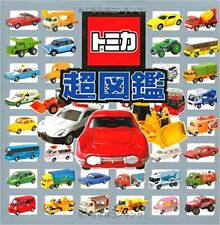 New TOMICA Super picture book Tomica 40th anniversary Japanese