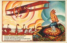 1923 Soviet Air Force Propaganda Russian Artist Nikolai Pomansky