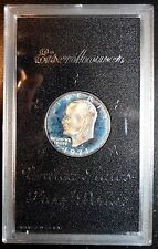 Beautiful RARE Proof Cameo 1971 S Brown Box Silver DDO DDR Eisenhower Dollar