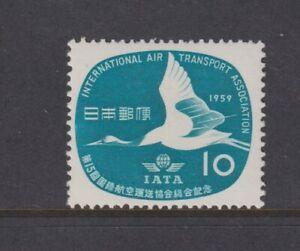 Japan - 1959, International Air Transport Association, Bird stamp - MNH - SG 811