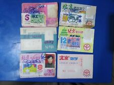 22 kinds China bus monthly tickets