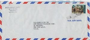 Barbados -1970 Landmarks -50c Pumping Station Commercial Air Mail Cover to USA