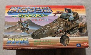 BANDAI - Gobot - Machine Robo - Rock Lords - Stonewing - Japan - Mint