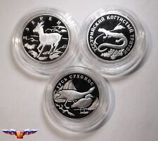 Russia 1 ruble 2006 Red Book 3 coin set Zeren Swan Goose Newt Silver PROOF
