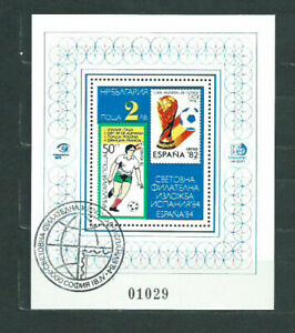 Bulgaria - Hojas 1984 Yvert 115 usado Deportes fútbol