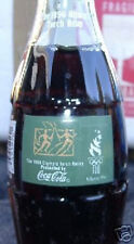 Olympic Torch Relay Coca-Cola Coke Bottle