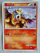 HTF JAPAN POKEMON Card Shiny SUICUNE RAIKOU ENTEI Legend PROMO 3Pset 059-061/L-P
