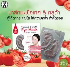 Baby Bright Tomato & Gluta Eye Mask Patch Wrinkle Moisture Reduce Dark Circles