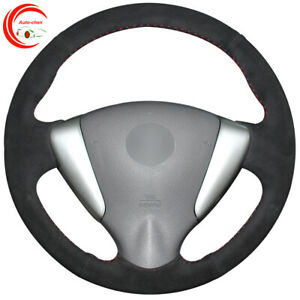 Black Suede Car Steering Wheel Cover for Nissan Tiida Sylphy Sentra Versa Not