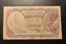 1967 / Arab Republic Of Egypt - 5 Piastres Banknote, Serial No. 950201