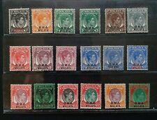 STRAITS SETTLEMENTS 1945 KGVI 1c to $5 SG 1 - 18  Sc 256 - 271 BMA set 16 MLH/MH