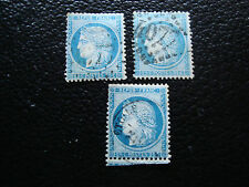 FRANCE - timbre yvert et tellier n° 60 x3 obl (A6) stamp french (J)