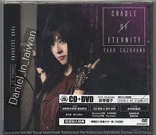 Yuko Suzuhana: Cradle of eternity (2016) Wagakki Band / CD & DVD & PHOTO CARD