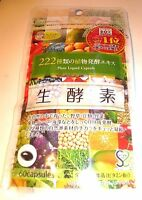 GypsophilA Supplement Japan Health Diet Nature Live Enzymes 60 Capsules F/S