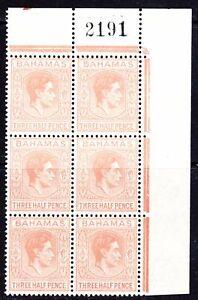 BAHAMAS 1938 SG151a 1½d PALE RED-BROWN MARGINAL SHEET No BLOCK OF SIX MNH