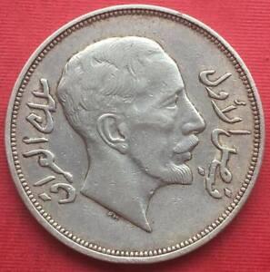 IRAK , SILVER 1 RIYAL 1932 KING FAISAL  I ( CO1 )  , RARE