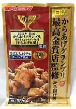 Japanese Fried Chicken KARAAGE Powder Soy Sauce & Garlic Taste 100gx2pcs Nisshin