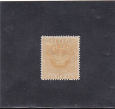 CAPE VERDE CROWN 40 REIS (1881-85) VARIETY PERF. 13,5