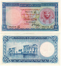 Egypt 1 Egyptian Pound P#30(4) (1952) National Bank of Egypt AUNC