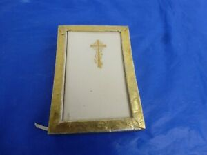 Vintage Common Prayer, A&M Book Collins' Clear-Type Press in White
