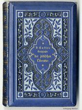 Cassel: Geschichte der jüdischen Literatur, 2 Teile, Berlin um 1873