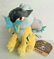 Pokemon Center Japan Official RAIKOU Fit Plush  MINT USA Seller Fast Shipping