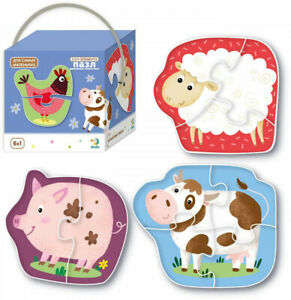 Domestic Animals Puzzle for Kids, 2+,Learning, Education, Toys,Child,Large Sizes