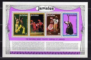 JAMAICA #383-386a MNH NATIONAL DANCE THEATRE SOUVENIR SHEET