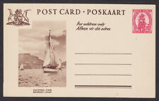 South Africa H&G 30-30 mint 1951 1p Yachting-Cape Seilsport PPC, VF