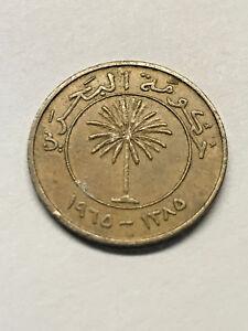 1965 Bahrain 5 Fils XF #1735