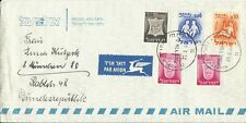 ISRAEL 1966 AIRLINES COVER USED