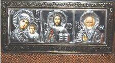 Orthodox icon in the car Jesus Christ and Mother of God